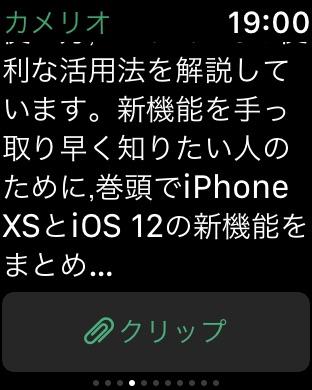 f:id:tkan1111:20181001190042j:plain