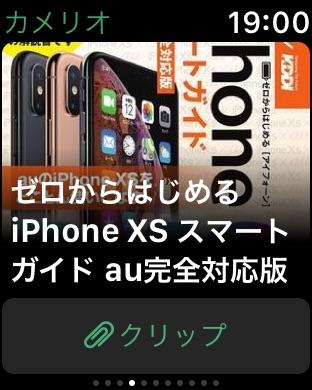 f:id:tkan1111:20181001190044j:plain