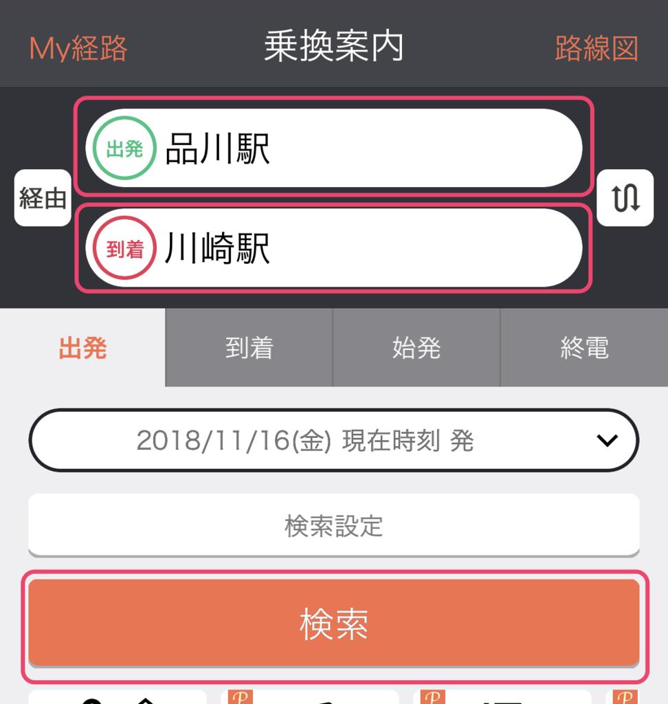 f:id:tkan1111:20181116090408p:plain