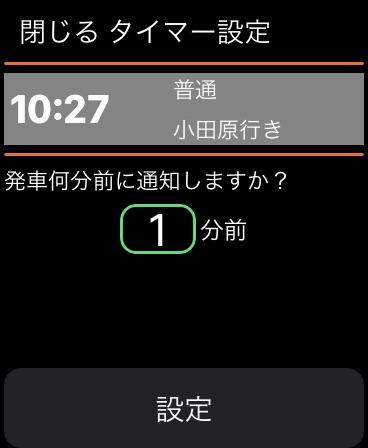 f:id:tkan1111:20181116102200p:plain