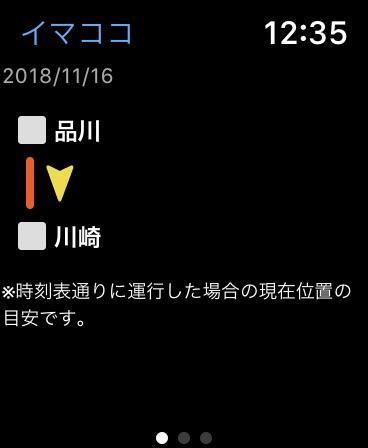 f:id:tkan1111:20181116124208j:plain