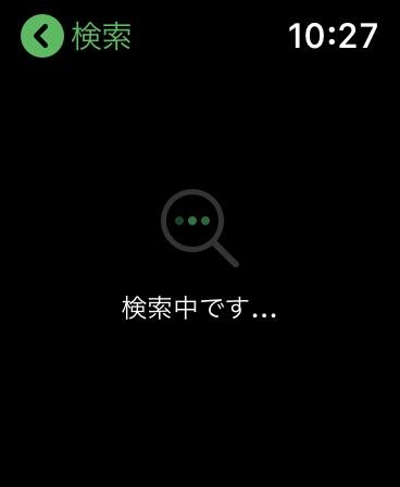 f:id:tkan1111:20181117103415p:plain