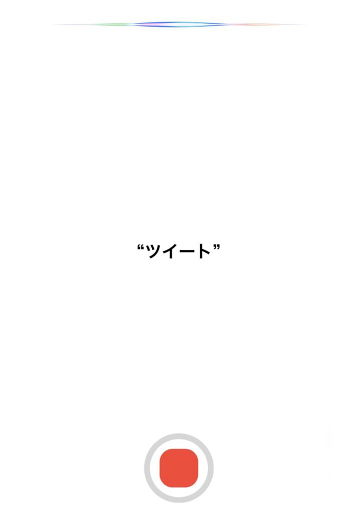 f:id:tkan1111:20181212071646p:plain