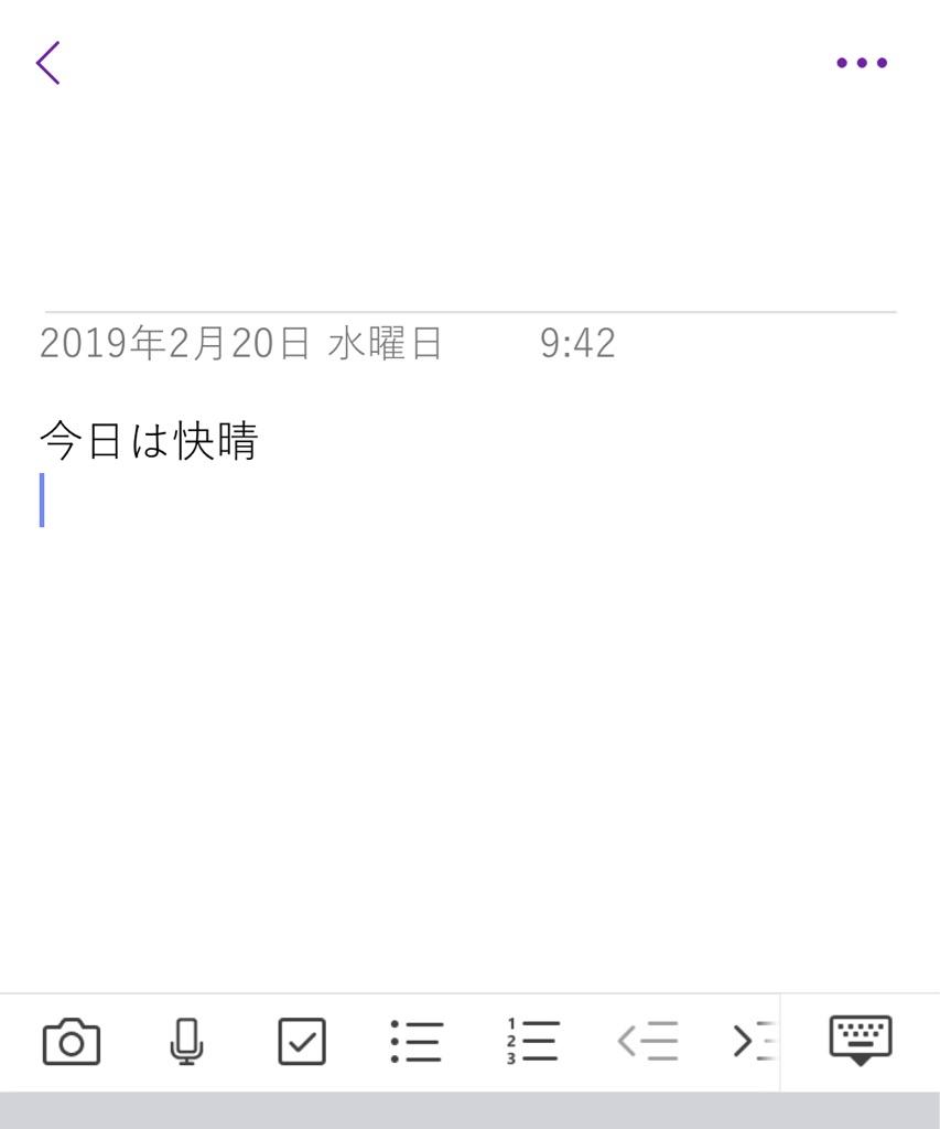 f:id:tkan1111:20190220095828j:plain