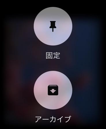 f:id:tkan1111:20190220101258j:plain