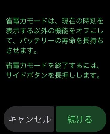 f:id:tkan1111:20190227091303j:plain
