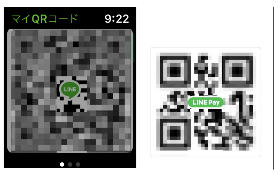 f:id:tkan1111:20190314092831p:plain