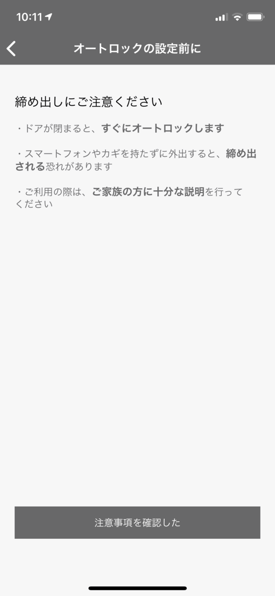 f:id:tkan1111:20190513101719p:plain