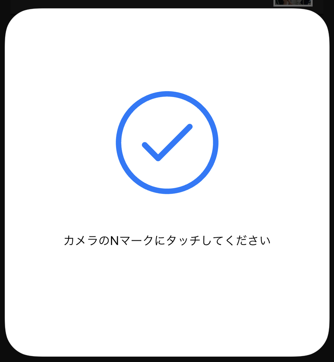 f:id:tkan1111:20190709094749j:plain