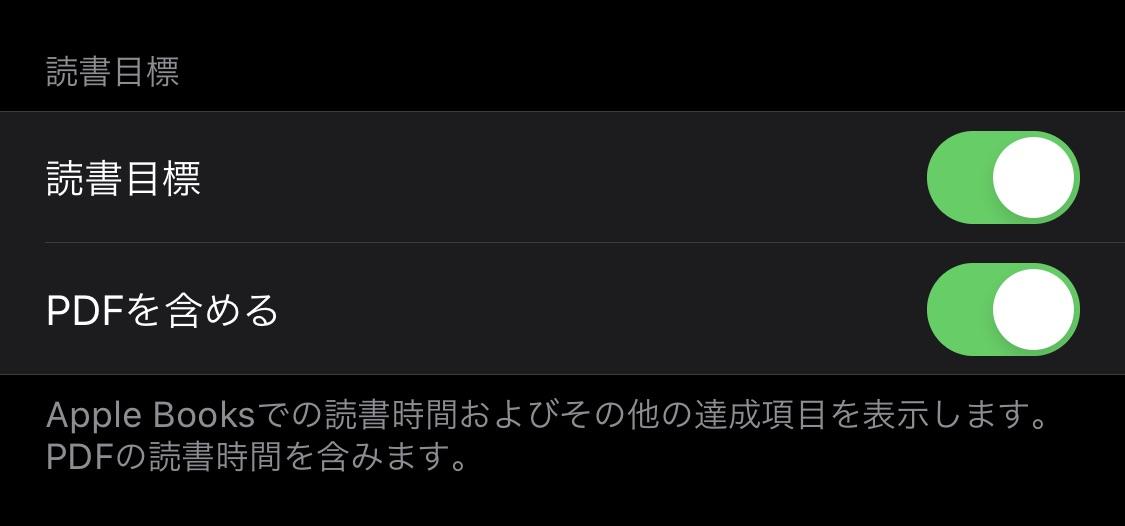 f:id:tkan1111:20191002134001j:plain