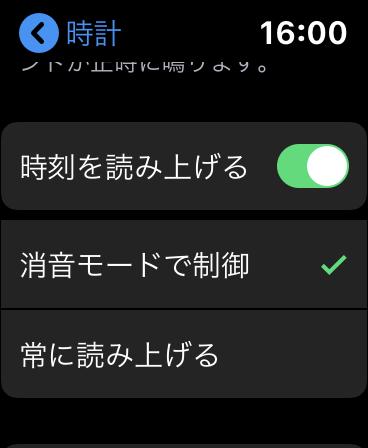 f:id:tkan1111:20191004160242p:plain