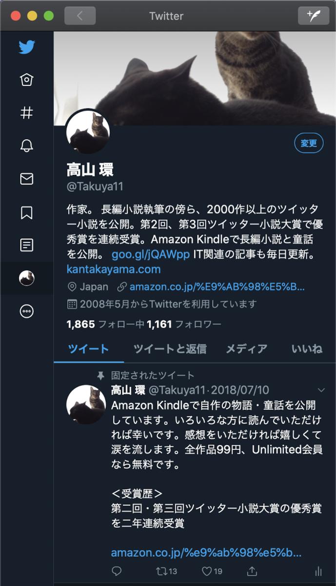 f:id:tkan1111:20191016141218p:plain