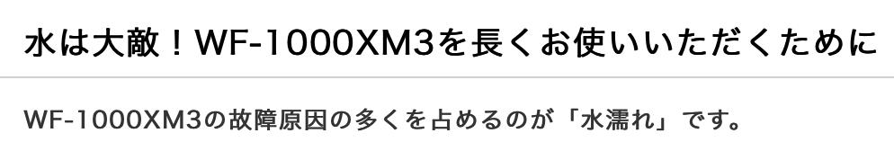 f:id:tkan1111:20191029102241p:plain