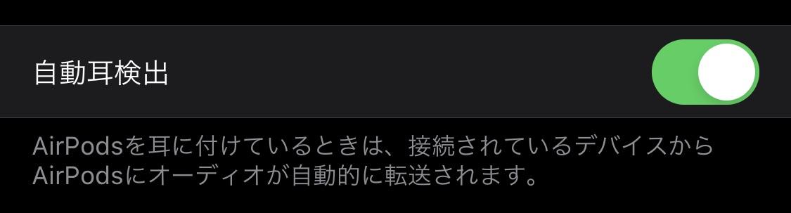 f:id:tkan1111:20191112083301j:plain