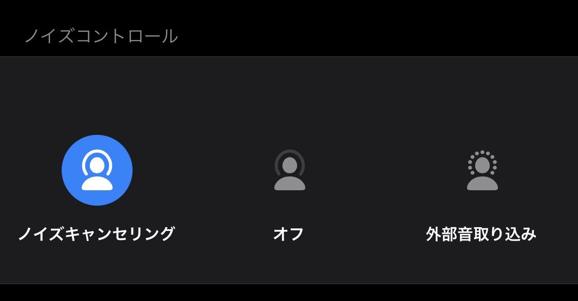 f:id:tkan1111:20191112083335j:plain