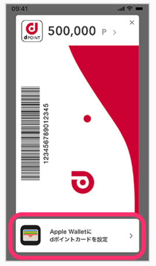 f:id:tkan1111:20200220095646p:plain