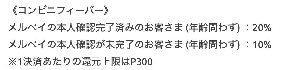 f:id:tkan1111:20200302100329p:plain