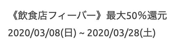 f:id:tkan1111:20200302100923p:plain
