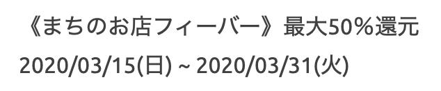 f:id:tkan1111:20200302101402p:plain