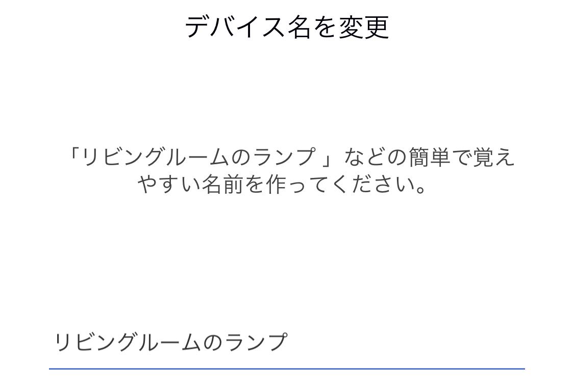f:id:tkan1111:20200308122033p:plain