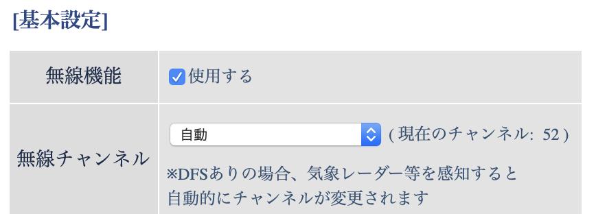 f:id:tkan1111:20200321095501p:plain