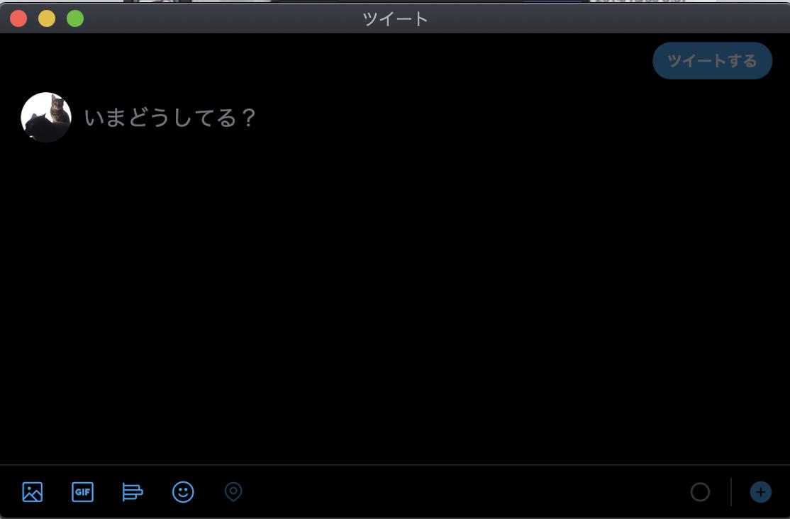 f:id:tkan1111:20200415095654p:plain