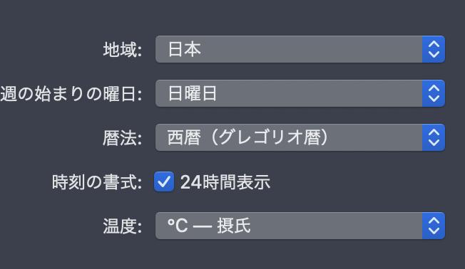 f:id:tkan1111:20200430103902p:plain