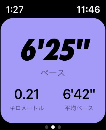 f:id:tkan1111:20200504135608p:plain