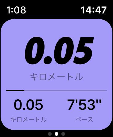 f:id:tkan1111:20200506153422p:plain