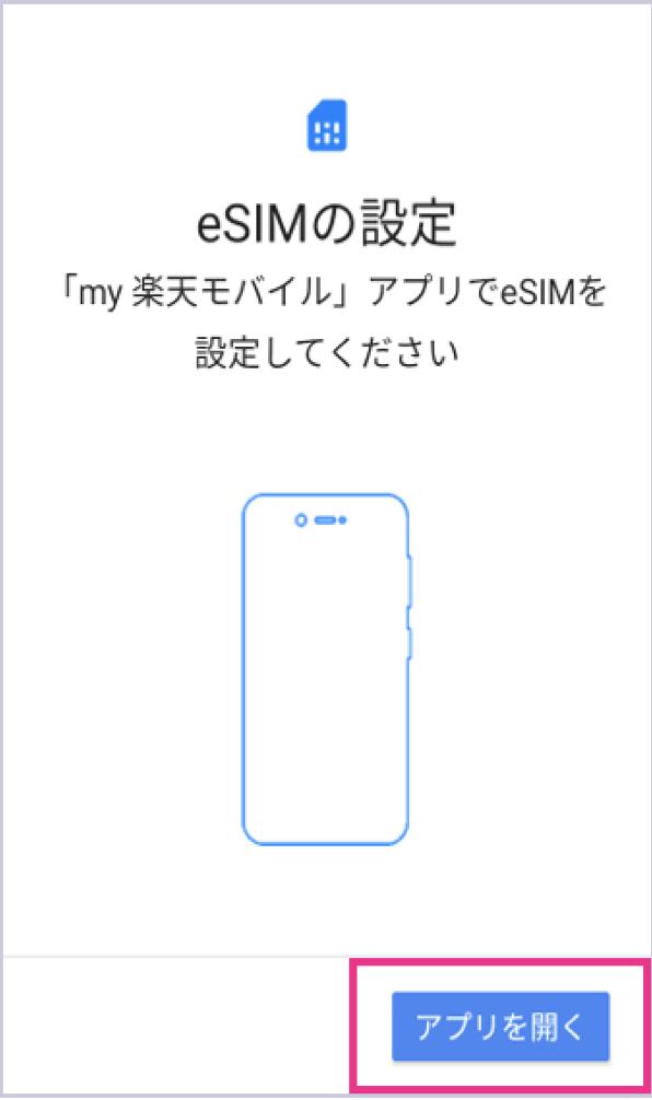 f:id:tkan1111:20200531095431p:plain