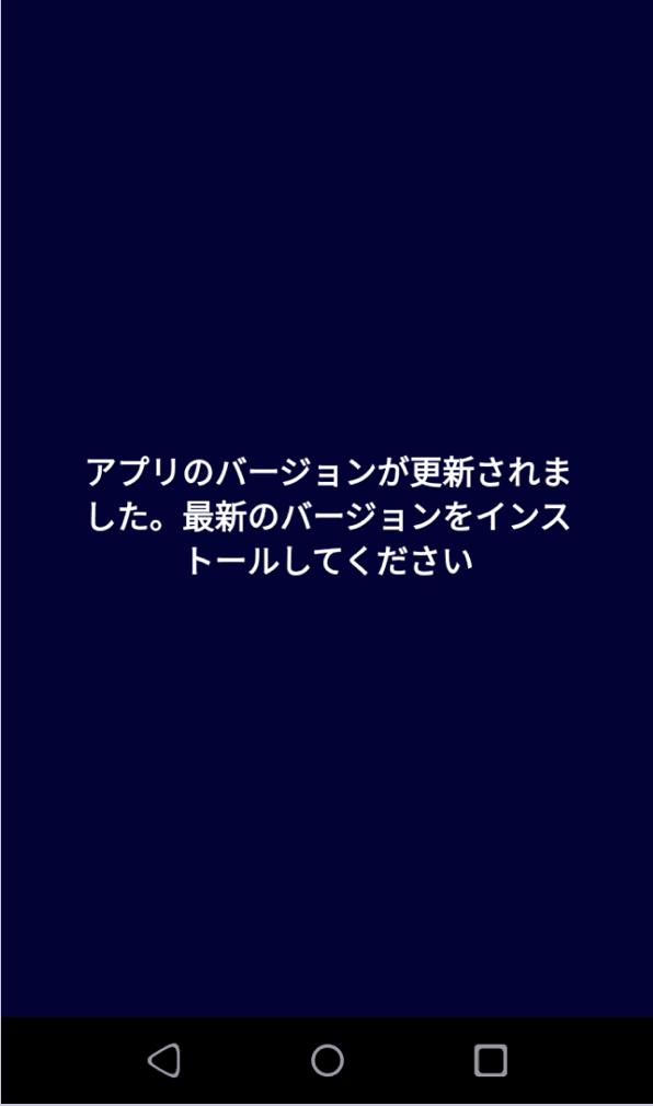 f:id:tkan1111:20200531101111p:plain