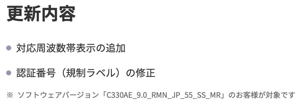f:id:tkan1111:20200707090520p:plain