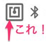 f:id:tkan1111:20200709110110p:plain