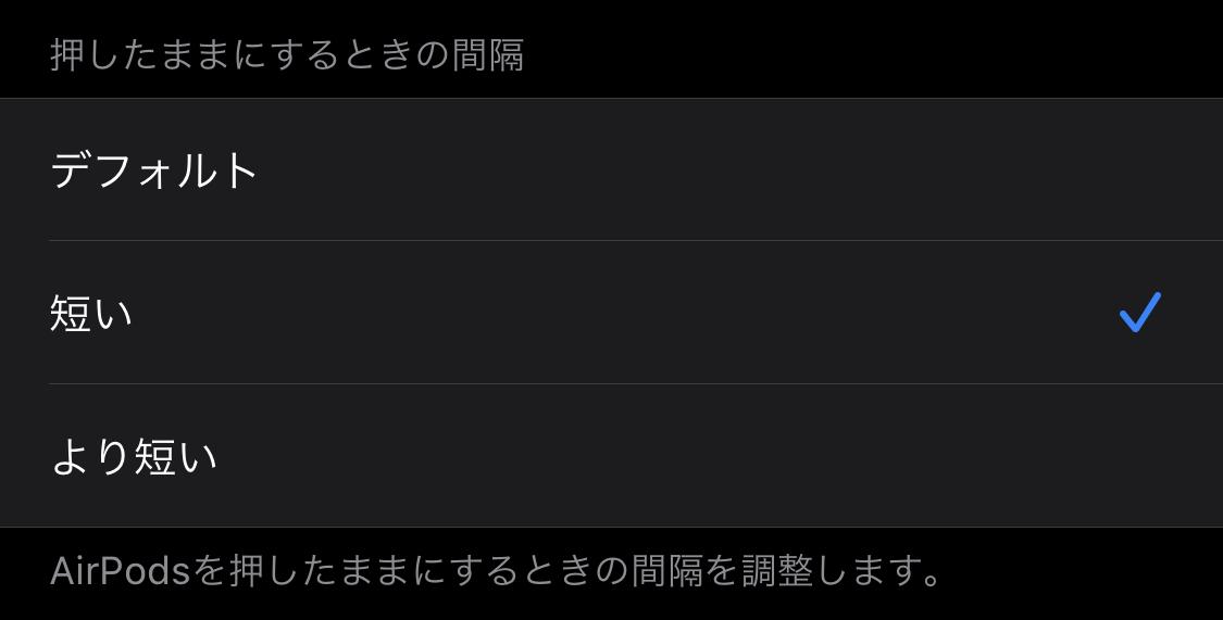 f:id:tkan1111:20200711080953p:plain