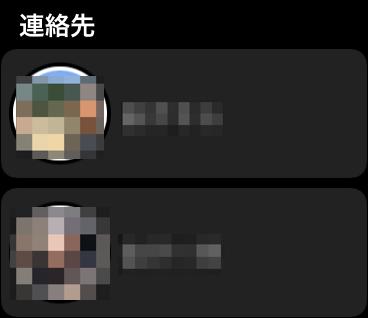 f:id:tkan1111:20201102180822p:plain