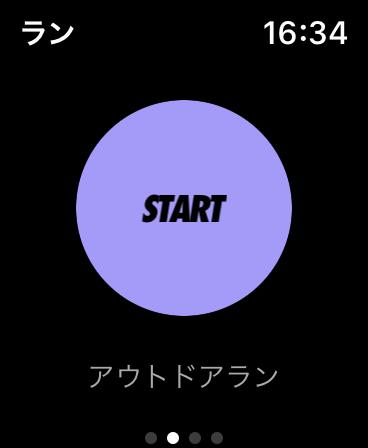 f:id:tkan1111:20201104163745p:plain