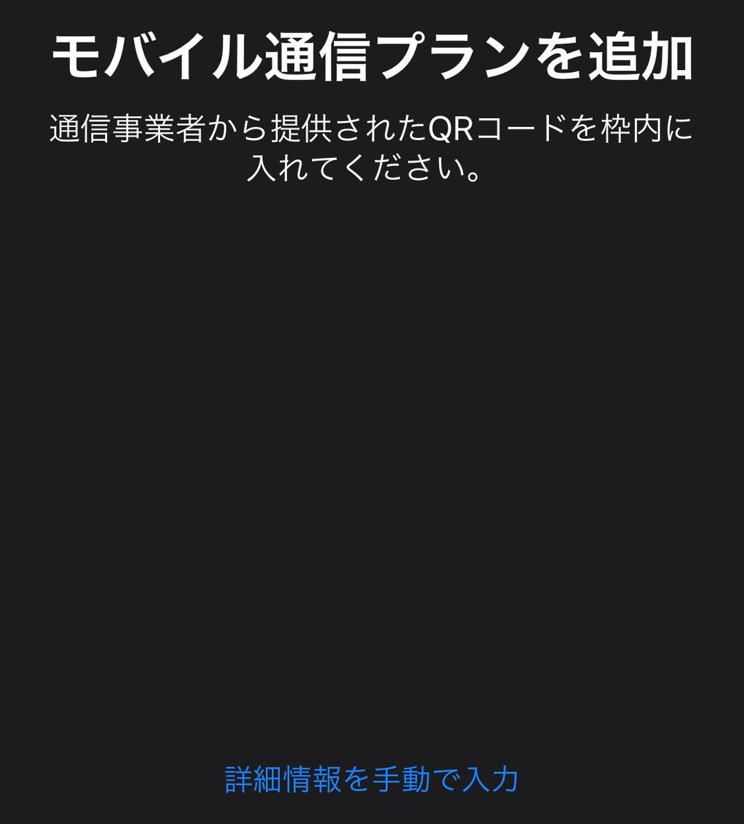 f:id:tkan1111:20201115094648p:plain