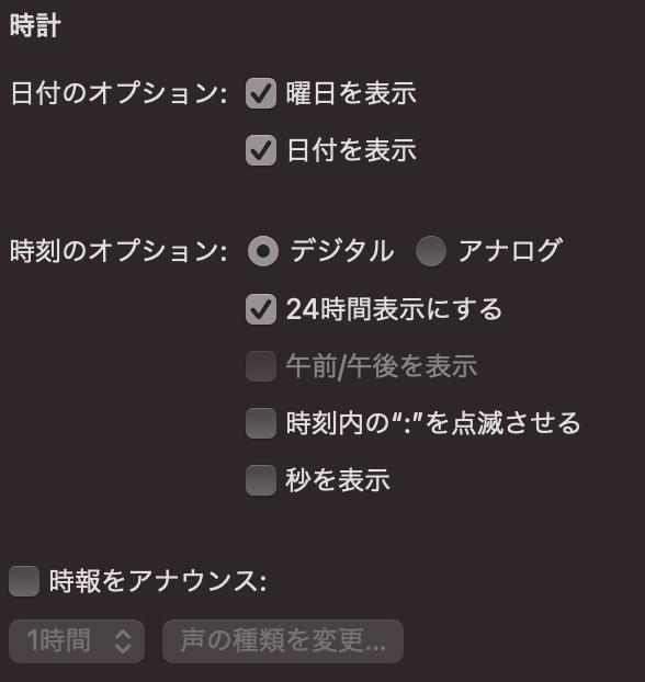 f:id:tkan1111:20201119104815p:plain