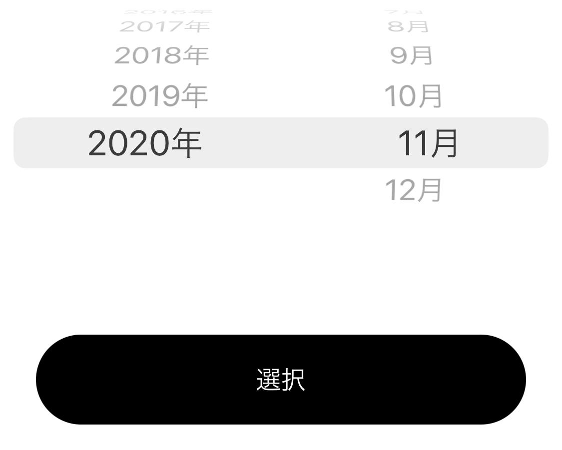 f:id:tkan1111:20201126180604p:plain
