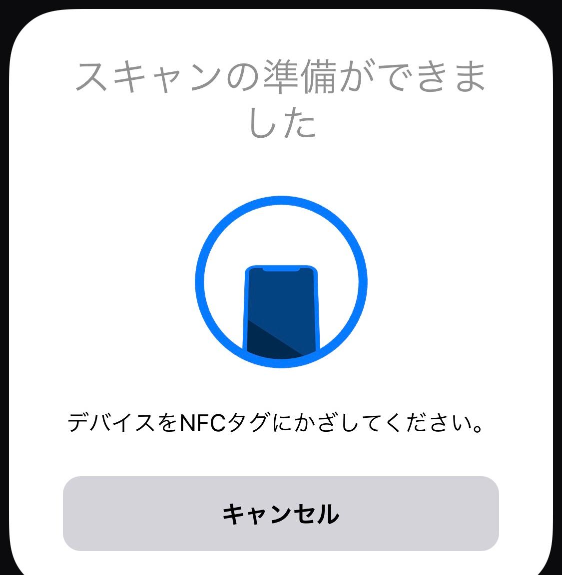 f:id:tkan1111:20201127120651p:plain