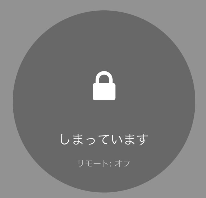 f:id:tkan1111:20201127122230p:plain