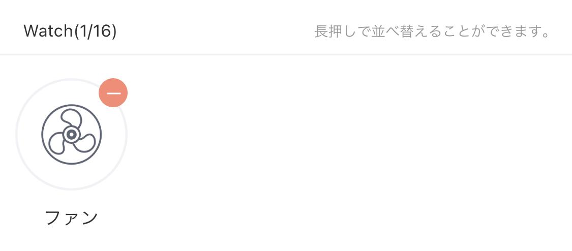 f:id:tkan1111:20210114105227p:plain