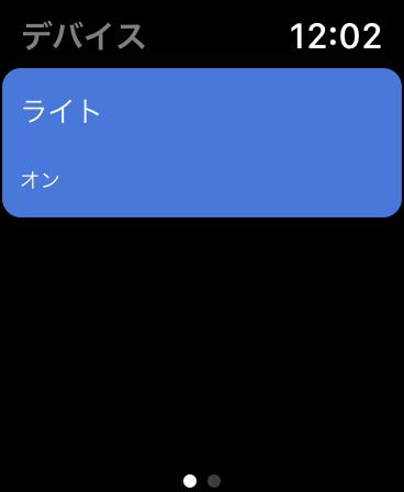 f:id:tkan1111:20210114125934p:plain
