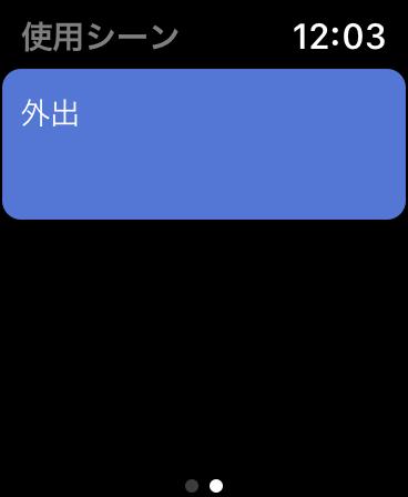 f:id:tkan1111:20210114125942p:plain