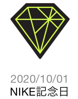 f:id:tkan1111:20210114132541p:plain