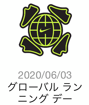 f:id:tkan1111:20210114133021p:plain