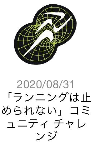 f:id:tkan1111:20210114135942p:plain