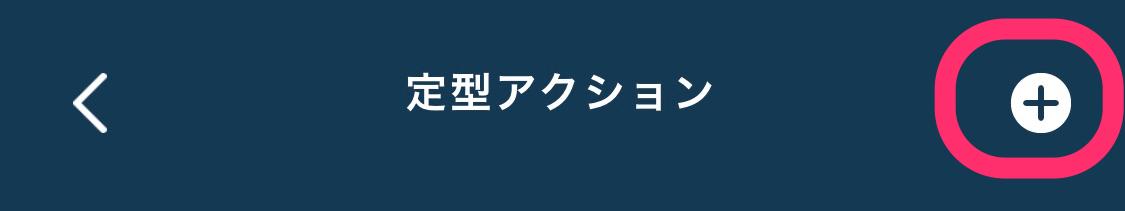 f:id:tkan1111:20210116103438p:plain