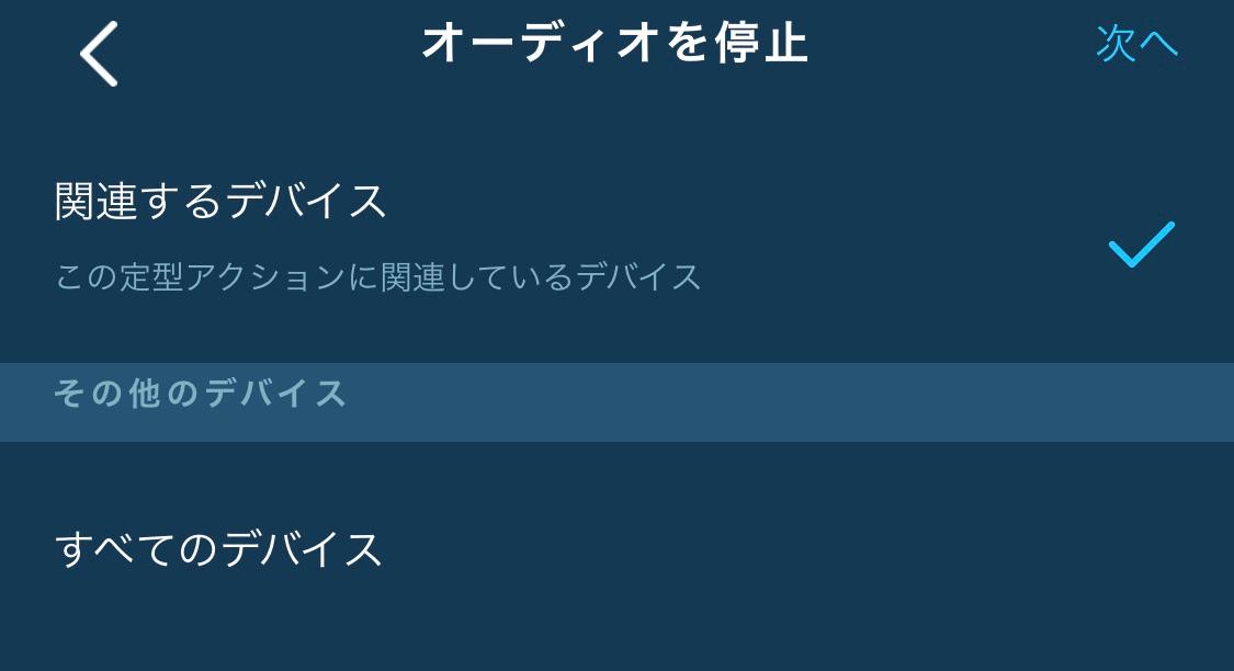 f:id:tkan1111:20210116105049p:plain