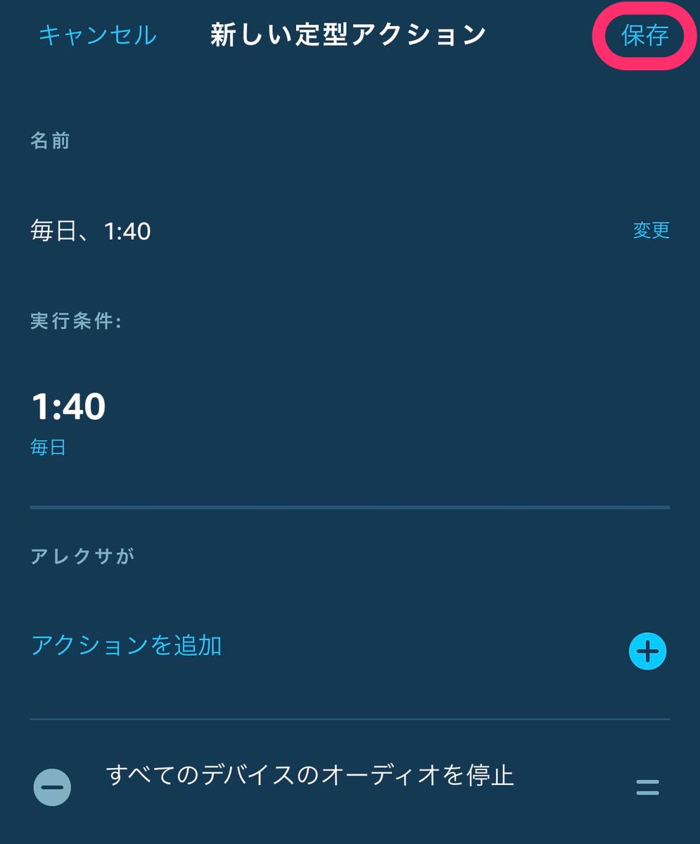 f:id:tkan1111:20210116105505p:plain
